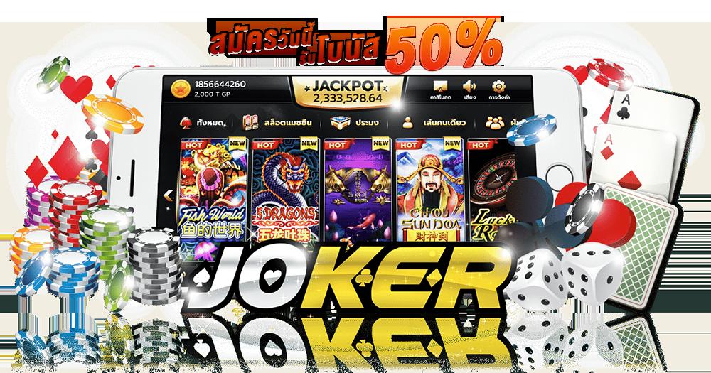 JOKER356