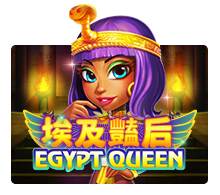 รีวิวเกมสล็อต Egypt Queen